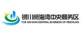 vwin国际网址阅海湾中央商务区 网站制作
