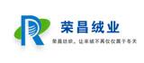荣昌绒业网页设计
