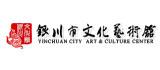 vwin国际网址文化艺术馆网页设计