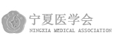 德赢vwin沙巴体育医学院网页设计