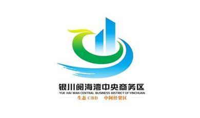 vwin国际网址阅海湾中心商务区