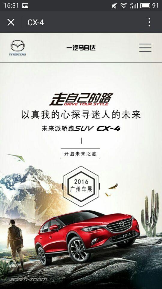 德赢vwin沙巴体育自立升汽车销售服务有限公司