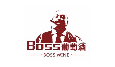 德赢vwin沙巴体育BOSS葡萄酒