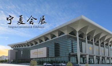 vwin国际网址国际会展中心